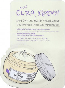 Holika Skin & Good Cera Super Cream 1ml