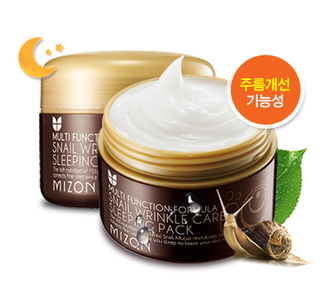 Mizon Snail Wrinkle Care Sleeping Pack 80ml