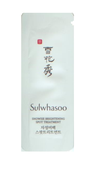 Sulwhasoo Snowise Brightening Spot Treatment 1ml