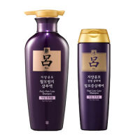 Ryo Anti-hair Loss Shampoo (for oily scalp)