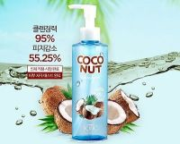 SCINIC COCONUT CLEANSING OIL 195ml