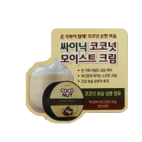 SCINIC COCONUT MOIST CREAM 1ml