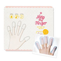 Etude House Help My Finger Nail Finger Pack 6 ml*2