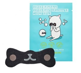 Etude House Sparkling Bubble Pore Cleansing Patch 7g