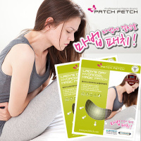 PatchFetch Lady's Day Hydrogel Magic Patch