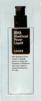 COSRX BHA Blackhead Power Liquid 1ml