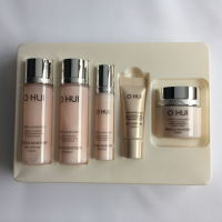 O HUI Miracle Moisture Gift set 5 item