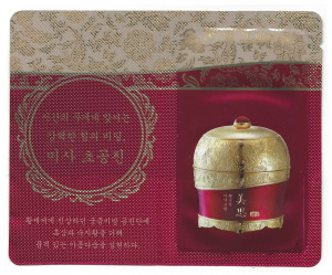 Missha Misa Cho Gong-Jin Eye Cream 2ml