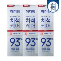 Median Dental IQ 93% Cosmetic White 120g