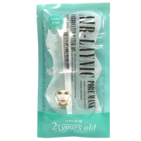 23 years old Air-Laynic Pore Mask