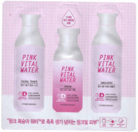 Etude House Pink Vital Water 3 set*1,5ml