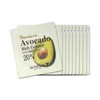 Skinfood Premium Avocado Rich Essence 1ml