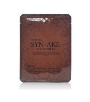 Baroness Airlaid Face Mask #syn-ake