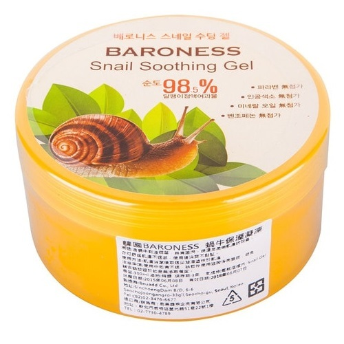 Baroness Soothing Gel - Snail 300ml