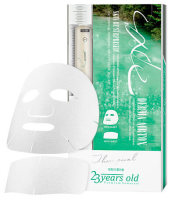 23 years old CXDX Derma Air Tox Mask