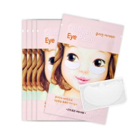 ETUDE HOUSE Collagen Eye Patch 1 пара