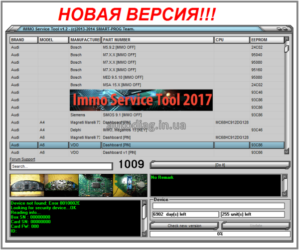 Immo Service Tool 1.2 Full and Unlimited