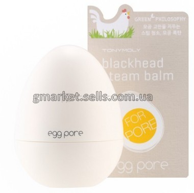 Гель для очистки пор TonyMoly Egg Pore Blackhead Steam Balm