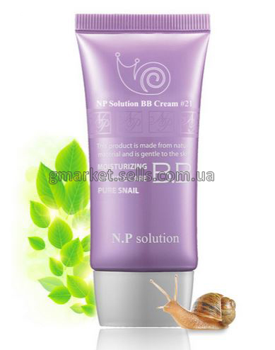 Улиточный ВВ крем N.P Solution Snail BB Cream Moisturizing Wrinkle Care Pure
