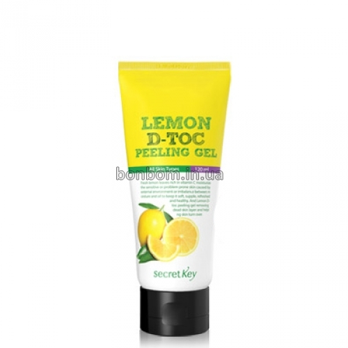 Лимонный пилинг Secret Key Lemon D-Toc peeling gel
