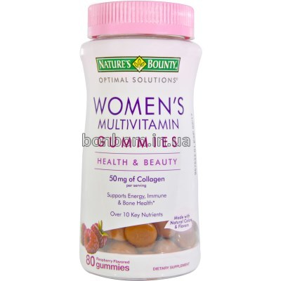 Комплекс витаминов для женщин с коллагеном Nature's Bounty Women's Multivitamin Gummies