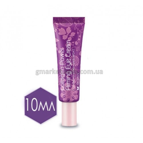Крем для век Mizon Collagen Power Firming Eye cream