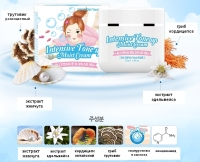 Choonee Intensive Tone Up Moist Cream